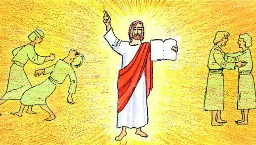 20 de febrero   7o Domingo del T. Ordinario