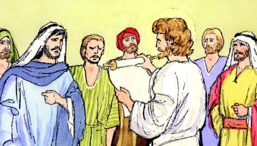 23 de enero | 3er Domingo del T. Ordinario